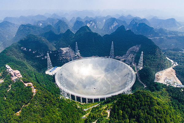 China unveils largest-ever radio telescope